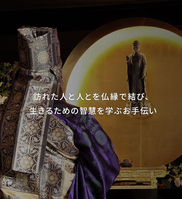 弘前に400年ほど続く浄土宗のお寺「専求院(せんぐいん)」